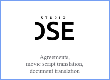 Localization of movies