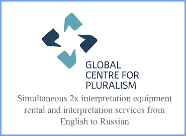 English and Russian simultaneous interpretation services and equipment rental
